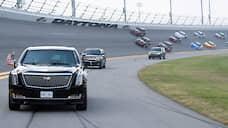Да он гонит!  / Дональд Трамп бросил на мобилизацию республиканцев даже президентский лимузин