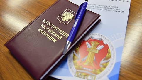 Кто во что гарант  / Что региональные депутаты предлагают учесть в конституционных поправках