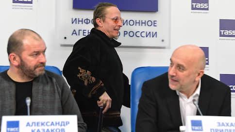 Сторонников Захара Прилепина никуда не приглашают  / Партия «За правду» поищет способ «оптимального существования России»