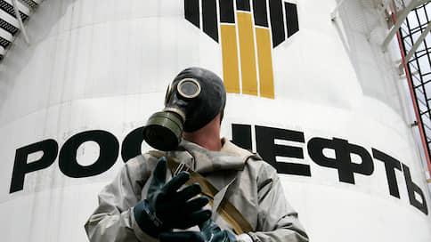 «Роснефть» сдвинула газ // Компания отложила запуск ключевых проектов