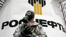 «Роснефть» сдвинула газ  / Компания отложила запуск ключевых проектов