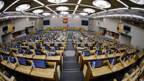 Оппозицию поразили в правах президента  / Комитет Госдумы отклонил предложения ограничить полномочия главы государства