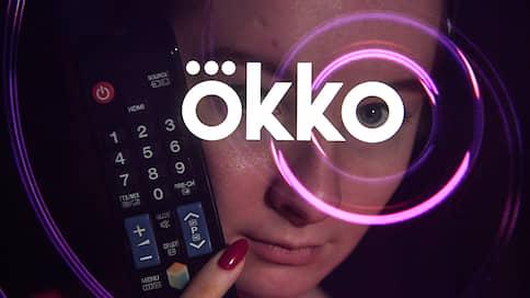 Okko нанял «Холопа» // Сервис купил эксклюзив на самый кассовый российский фильм