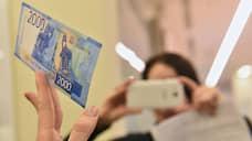 Гособлигации повернут к народу маркетплейсом  / ОФЗ-н предложено размещать через платформу ЦБ