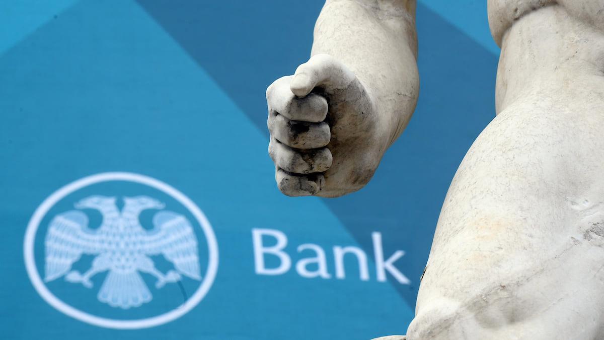 Граждане реже жалуются на банки