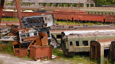 Вагончик не тронется  / На железной дороге все больше брошенных поездов