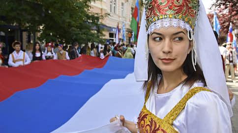 """Русские и другие  / Эксперты рассказали """"Ъ"""", почему при правке Конституции не стоит отказываться от термина «многонациональный народ»"""