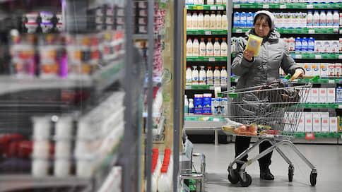 Потребление граждан оживилось в январе // Мониторинг внутреннего спроса