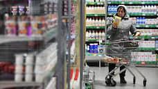 Потребление граждан оживилось в январе  / Мониторинг внутреннего спроса