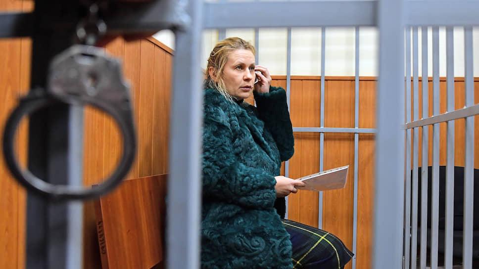 Анастасии Алексеевой вменили взятки в виде турпоездок
