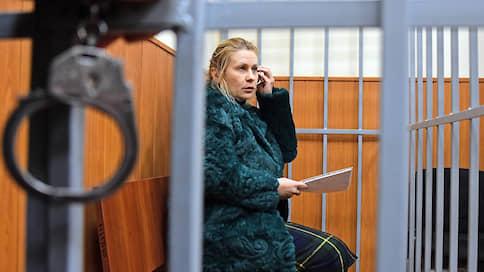 Отдых по системе «все заключено»  / Бывшую помощницу Аркадия Дворковича арестовали за коррупцию