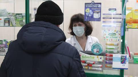 Медмаски-шоу  / Прокуратура ищет в аптеках завышенные цены
