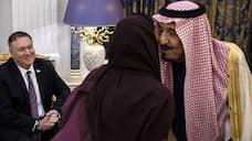 Найдут ли в Персидском заливе персидский канал  / Как госсекретарь США Майк Помпео обсуждал в Саудовской Аравии и Омане отношения с Ираном