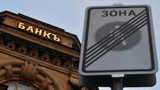 Банки сэкономят на рисках  / ЦБ расширит применение внутренних рейтингов заемщиков