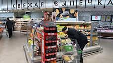 Торговля меняет режим питания  / Девелоперам придется искать замену продуктовым ритейлерам