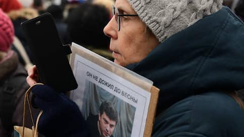 Память о Борисе Немцове вытесняют на окраины  / Согласования траурных митингов 29 февраля в ряде городов приходится добиваться через суд