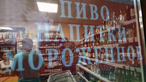 С пива сдувают цену  / Производители пожаловались на демпинг ритейлеров