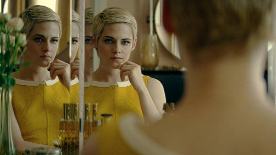 Разглядеть в фильме прямое отражение реальных творческих и личных драм актрисы Сиберг (Кристен Стюарт) затруднительно