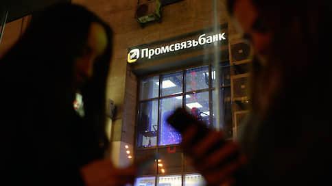 Blizko уходит далеко  / Система денежных переводов покидает рынок