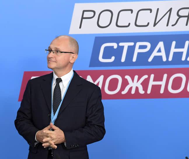 Первый замглавы администрации президента Сергей Кириенко знает способы улучшить качества депутатов