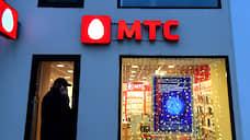 МТС загонит в рамки  / Оператор выходит на новый рынок