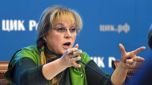 Центризбирком переоценит своих консультантов  / Комиссия созывает экспертный совет и намерена его реорганизовать