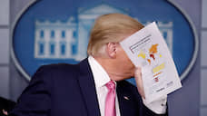 Дональд Трамп чихать хотел на коронавирус  / Президент США заверил американцев в готовности страны к эпидемии