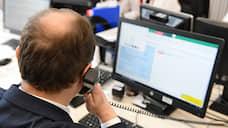 Клерки поработали на хакеров  / Сотрудников банков назвали главной причиной утечек данных
