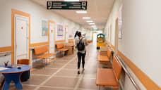 К здравоохранению прибинтовали бережливость  / Минздрав вводит новые модели поликлиник