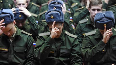 Дело врачующих  / В Московской области раскрыта ОПГ, выдававшая справки об освобождении от армии
