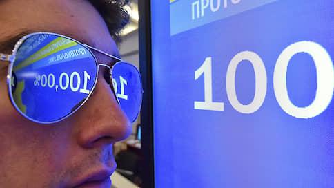 Интернет обеспечит явку  / Решение об электронном голосовании по поправкам к Конституции в Москве уже принято
