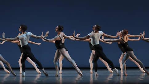 Танец маленьких этуалей  / Балеты Баланчина в Парижской опере