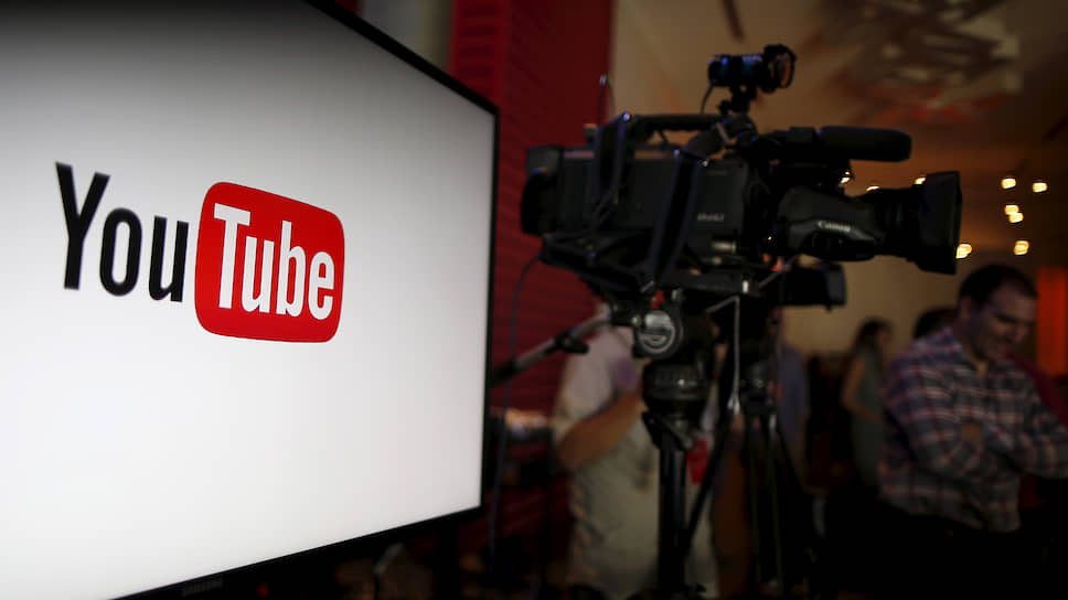 Блогеры настроили видео