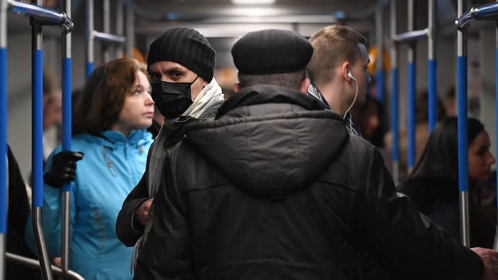 Как в Москве ввели «режим повышенной готовности» для граждан и работодателей