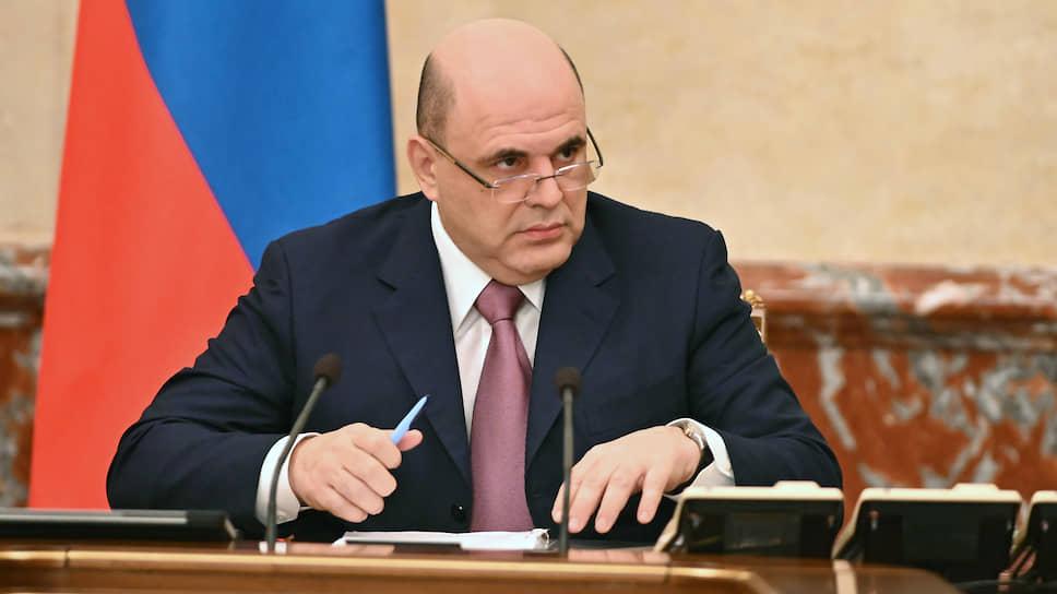 На заседании правительства премьер-министр Михаил Мишустин заявил о «недопустимо медленном» расходовании денег ФЦП и ФАИП