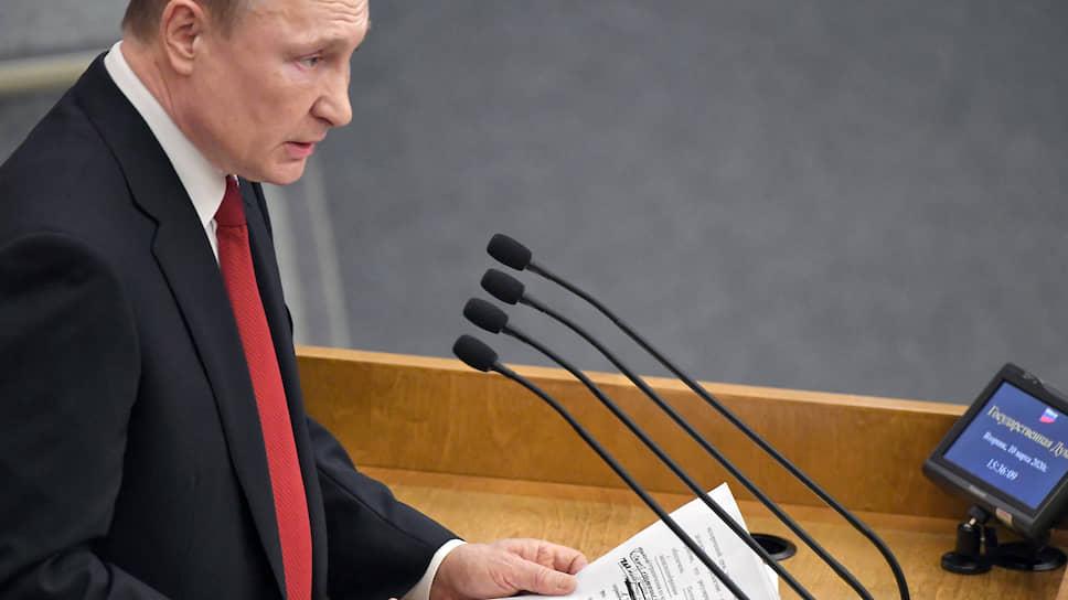 Как Владимир Путин согласился, что можно попробовать еще раз