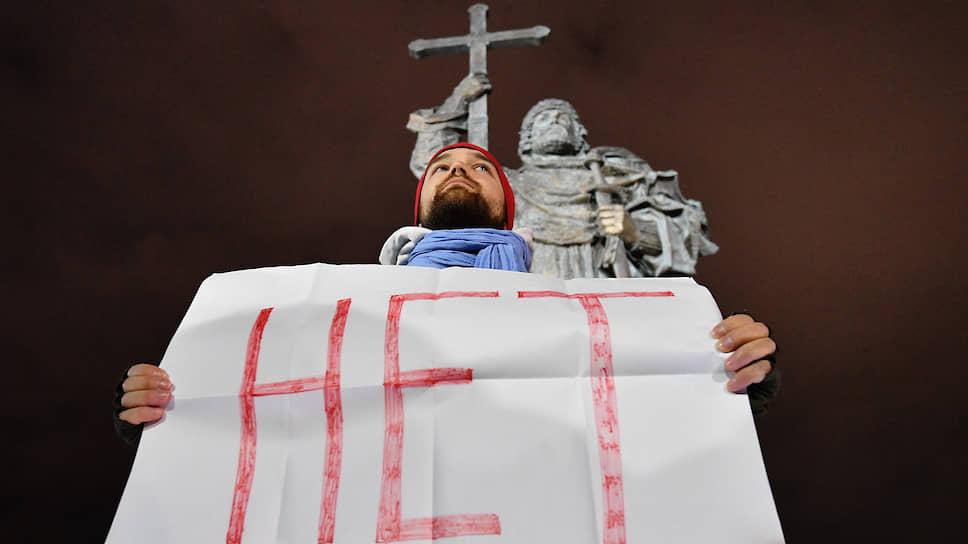 Серия одиночных пикетов против обнуления президентских сроков на Боровицкой площади возле памятника князю Владимиру Великому
