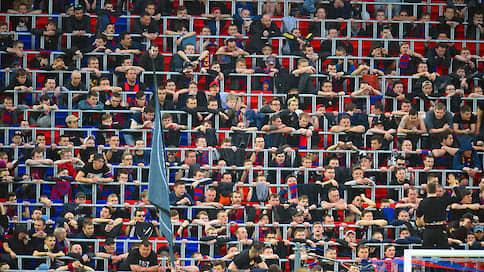 Болейте помаленьку  / Московским клубам предстоит решить проблему ограничения доступа болельщиков на стадионы