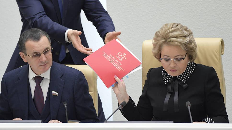 Председатель Совета федерации Валентина Матвиенко передала президентский законопроект о конституционных поправках для одобрения в региональных парламентах