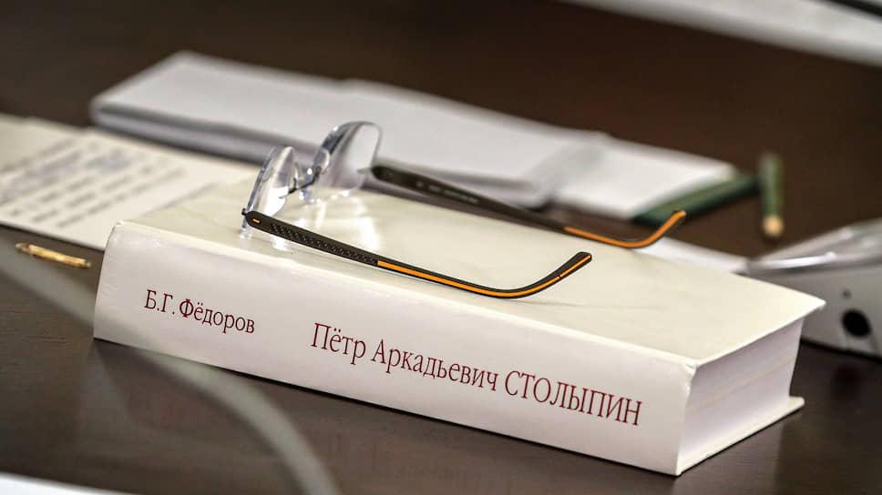 Эту книгу Михаил Мишустин, похоже, часто берет с собой в путь
