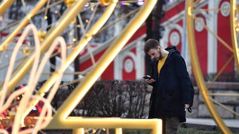 К столичному Wi-Fi подключились рекламодатели  / «МаксимаТелеком» продаст размещения в городской сети