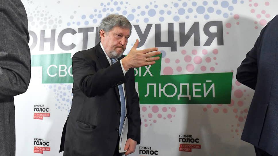 Председатель федерального политкомитета «Яблока» Григорий Явлинский