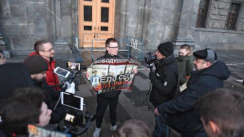ФСБ оцепят в память о КГБ  / В Москве спустя 31 год повторят первую массовую акцию протеста позднего СССР
