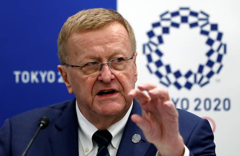 Глава координационной комиссии Международного олимпийского комитета Джон Коутс