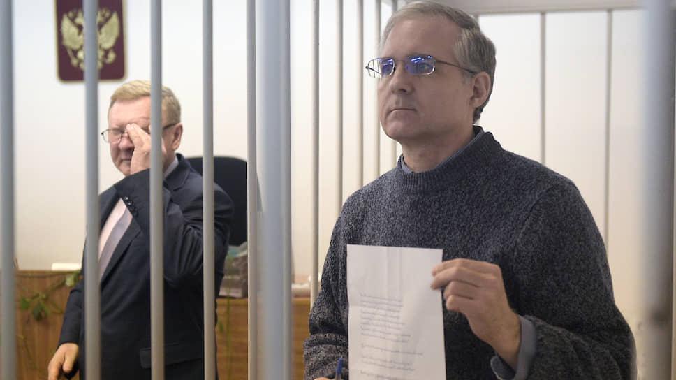 Прокуратура просит для Уилана 18 лет тюрьмы за шпионаж