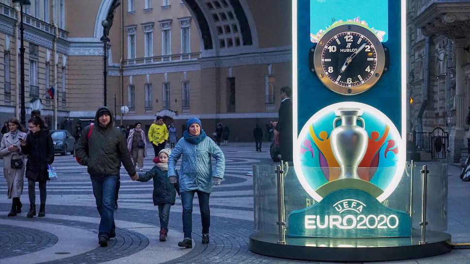 Футбольный праздник в Санкт-Петербурге отложен на год