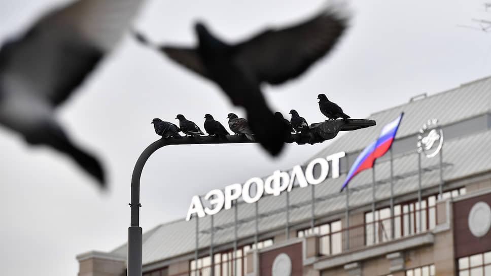 «Аэрофлоту» дадут время на деньги / Компания первой получит отсрочку платежей по лизингу