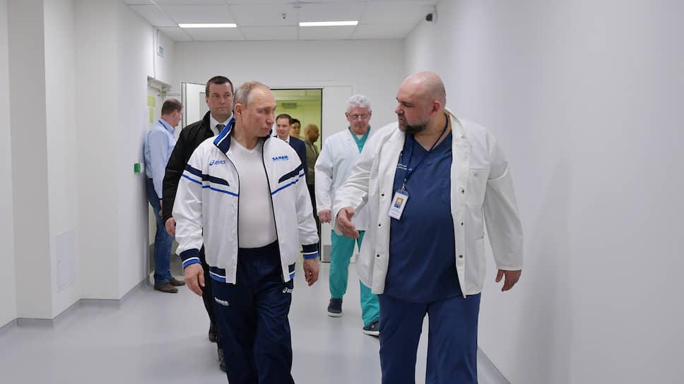 В больнице Владимир Путин успел побывать и в спортивном костюме