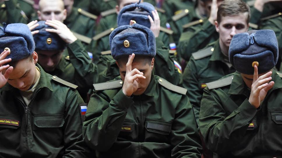 В ЕСПЧ считают, что в российской армии интересы пацифистов не ущемляют