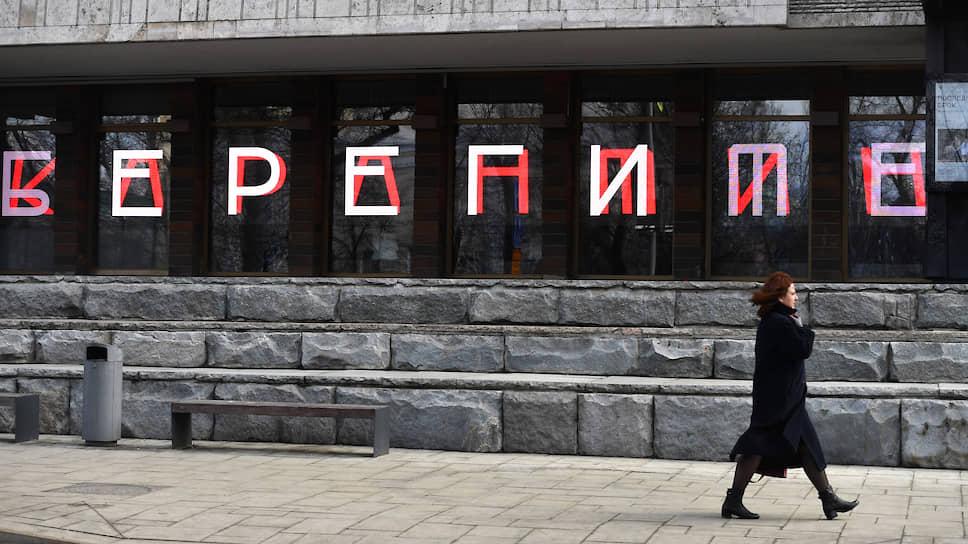 Как россиян отправили в недельный оплачиваемый отпуск
